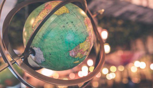 混じっていく世界にお誘いします。